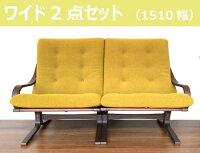 フジファニチア【ワイド2点セット/1510幅/L08310H/M】ワイド右肘椅子+ワイド左肘椅子成形合板富士ファニチャーウォールナットデザイン