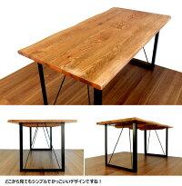 ダイニングテーブル150cm180cmオーク材無垢材オイル塗装スチール人気おしゃれ福井県家具