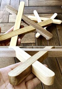 鍋敷きなべ敷き鍋置きやかん置き木製無垢材ウォールナットギフト木製雑貨