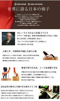 ■超得■お買い物マラソン11/4〜11/10開催!ニーチェアXNychairX軽量折りたたみレジャー布張りデザインパーソナルチェア