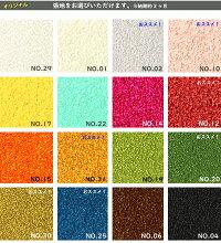 フジファニチアパーソナルチェアリクライニングチェア成形合板富士ファニチャーP04730ウォールナットデザイン