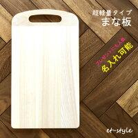 https://image.rakuten.co.jp/auc-et-style/cabinet/01782051/03409240/2021/imgrc0080330423.jpg