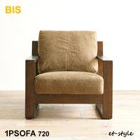 【BIS】ビス一人掛けソファ木肘木製カバーリングウォールナット人気おしゃれ