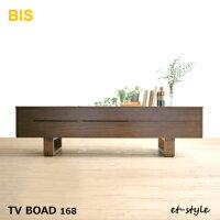 【BIS】ビステレビボード168テレビ台収納ウォールナット人気おしゃれ