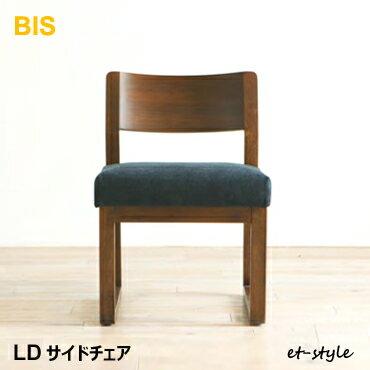 ■超得■et-styleサンキュー企画(5/25-30)【BIS】ビス ダイニングチェア サイドチェア LD リビングダイニング 食堂椅子 ウォールナット カバーリング 低め ロータイプ