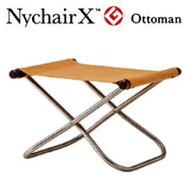 ■超得■et-styleサンキュー企画開催!(10/19-29)ニーチェアX オットマン NychairX 軽量 布張り デザイン