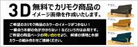 カリモクダイニングテーブルDD53501500幅食堂テーブル無垢材karimoku
