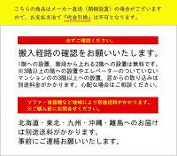 カリモクスツールCU0406【U23布張り】食堂椅子ダイニングチェアkarimoku人気おしゃれ福井県家具