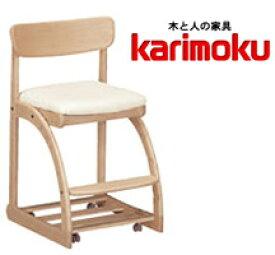 カリモク【カリモクチェア】木製チェア 学習チェア XT1811 2020 学習机 学習デスク 高さ調節