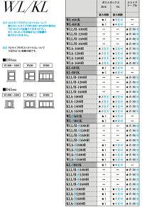 パモウナ【ダストボックス/26.5リットル/3ヶ入り】XA-26-3NRFD26.5Lオプション