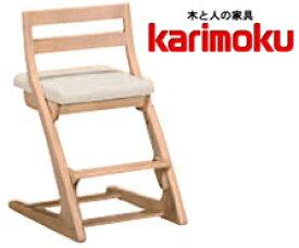 カリモク【カリモクチェア】木製チェア 学習チェア CU1017 2020 学習机 学習デスク 高さ調節