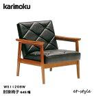 【通常在庫品/P10倍】カリモク 肘掛椅子 合皮張り(ブラック色) WS1120BW ソファ レトロ 木肘 コンパクト 応接 一人掛け