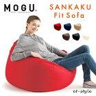 MOGU モグ 三角フィットソファ 本体 ソファ 椅子 ビーズ ビーズクッション sankaku 在庫 あす楽