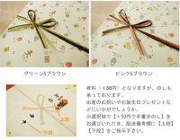 すくすくチェアプラスガード付きガードタイプベビーチェアあす楽高さ調節機能付きsukusukuハイチェア1501人気おしゃれ福井県家具