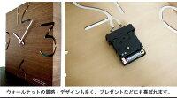 電波時計/デザイン/クロック/壁掛け/置時計/ギフト/プレゼント/ウォールナット/送料無料