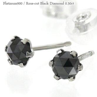 9da0a9b11 One diamond pierced earrings Rose cut black diamond 0.3ct platinum 900  pt900 stud bolt pierced
