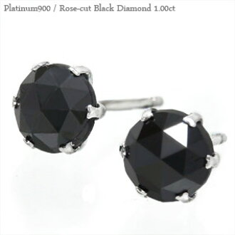 Pt900 One Diamond Pierced Earrings Rose Cut Black 1 00ct Platinum 900 Stud Bolt Men Man And Woman Combined Use Lady S Jewelry