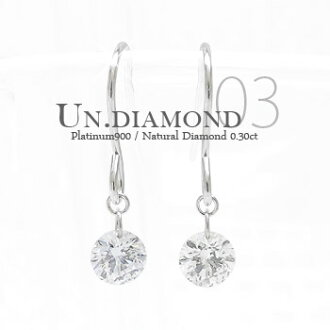 One diamond pierced earrings laser hall 0.30ct pt900 solitaire platinum 900 American hook pierced earrings Lady's jewelry accessories present gift