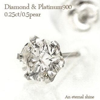 Single Ear Diapers Platinum 900 Pt900 Natural Diamond 0 25 Ct Grain Half Pair Second Piercing One Stud Earrings Men Women