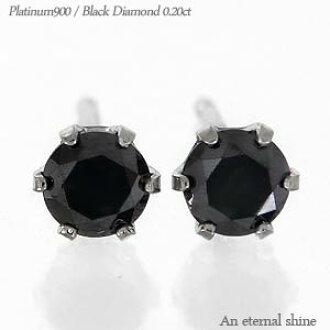23326acb6 auc-eternal: pt900 grain diamond earrings 0.20 ct black diamond Platinum  earrings 900 Womens mens unisex   Rakuten Global Market
