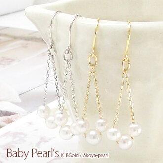 Auc Eternal 824 Pearl Hook Pierced Earrings K14 White Gold 14 Karat