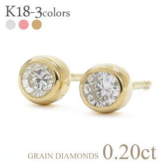 K18 Yellow Grain Diamond Earrings 0 20 Ct 18 K Gold Stud Off Line Rootstock Birthday Wedding Memorial Day Gift Women Mens