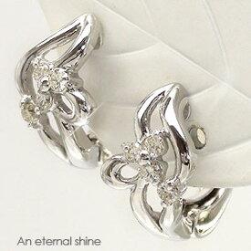 【送料無料/あす楽】ダイヤモンドイヤリング 0.1ct k18ホワイトゴールド 中折れ式イヤリング ピアリング レディースジュエリー