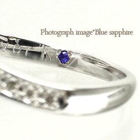 【オプション】リングの内側に宝石をお留めします ブルーサファイア 天然ダイヤモンド ルビー ブラックダイヤ