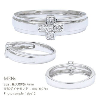 product name product name - Cross Wedding Rings