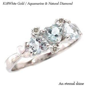 ピンキーリング アクアマリン ダイヤモンドリング 0.03ct k18ゴールド 18金 ハート 小指 3月誕生石 指輪 ファランジリング ミディリング レディース ジュエリー アクセサリー プレゼント ギフト
