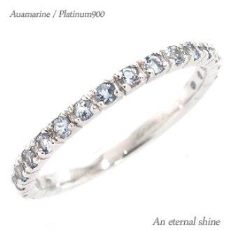彩色石永恒环海蓝宝石铂 900 (PT900) 半永恒小指小指戒指 midring 长枪党环三月诞生石戒指女士。