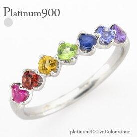 プラチナ900 アミュレット レインボー 誕生石 リング ハーフエタニティリング pt900 指輪 レディース ジュエリー アクセサリー プレゼント ギフト