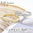 レディース 指輪 ダイヤモンドリング 0.25ct 18金 k18 18k イエローゴールド ピンクゴールド ホワイトゴールド ハーフエタニティリング 一粒 ミル打ち ジュエリー アクセサリー プレゼント ギフト クリスマス SSS
