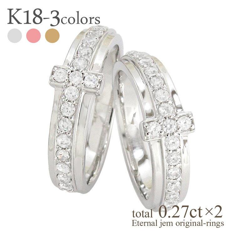 K18 Pairing Wedding Rings Diamond 18 K Gold Cross Cross Wedding Ring Set  Popular Unisex Ladies J Jewelry