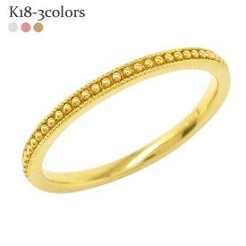 ミル打ち 指輪 リング 18金 k18 18k イエローゴールド ピンクゴールド ホワイトゴールド マリッジリング 無垢 結婚指輪 レディース ジュエリー アクセサリー プレゼント ギフト