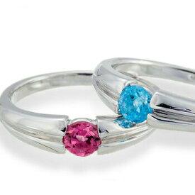 プラチナ900 pt900 カラーストーン 一粒リング 誕生石 指輪 レディース ジュエリー アクセサリー プレゼント ギフト