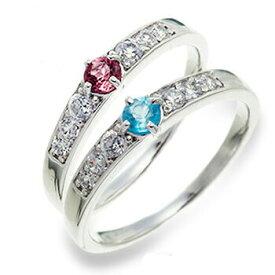 プラチナ900 pt900 カラーストーン ダイヤモンド リング 誕生石 指輪 レディース ジュエリー アクセサリー プレゼント ギフト