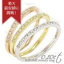 レディース ジュエリー 指輪 リング k18 18k 18金ゴールド ダイヤモンド ダイヤ 0.1ct エタニティリング ハーフエタニ…