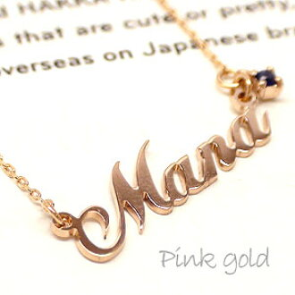 95b8832488691 18-karat gold name necklace custom tailoring ruby July stone amulet for an  easy delivery k18 gold pendant initial name Lady's jewelry accessories ...