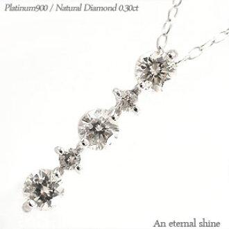 与钻石项链 /0.30 长吊坠 ct 铂 900 (PT900)