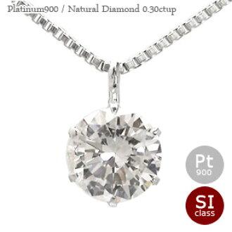 Auc eternal rakuten global market single diamond necklace h single diamond necklace h color upsi class03ct up platinum 900 pt900 pendant aloadofball Choice Image