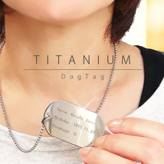 Necklace non allergy semi-order name child's identification card dog tag men gap Dis man and woman combined use accessories with dog tag ID plate carved seal pure titanium chain