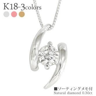Single diamond necklace 0.30 ctUP K18 18 k gold ladies pendant