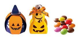 ハロウィンのかぼちゃ馬車 2種アソート