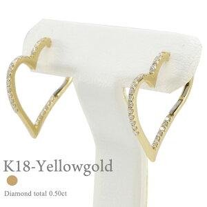 ダイヤモンド ピアス 0.5ct k18 k18イエローゴールド オープンハート フープピアス レディース ジュエリー アクセサリー プレゼント ギフト 母の日