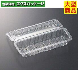 巻寿司1浅 3200入 17400 ケース販売 大型商品 取り寄せ品 中央化学