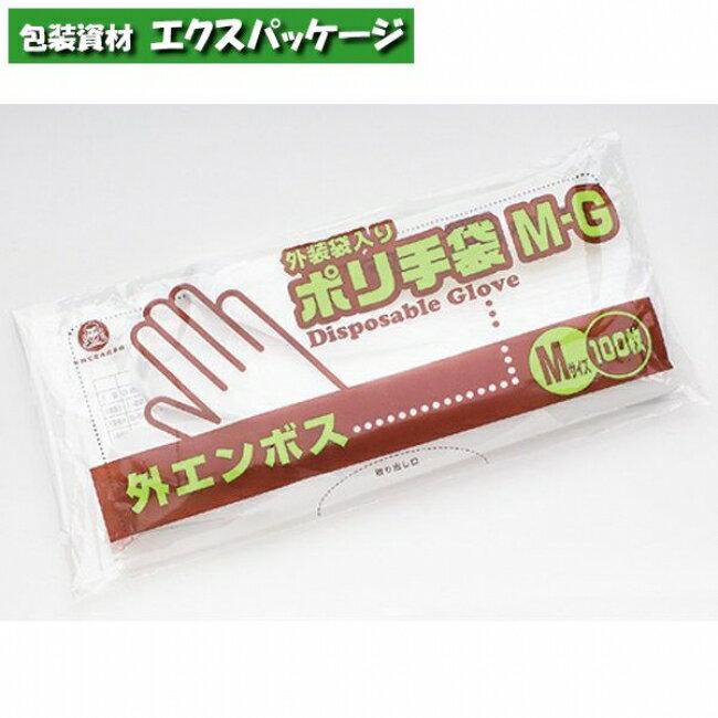 【福助工業】ポリ手袋 外エンボスタイプ 外装入 M-G 100入 0854743