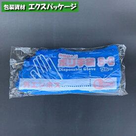 ポリ手袋 外エンボスタイプ S-GB 袋入り 100枚 LDPE 0845183 福助工業