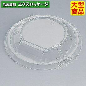福丸丼 180F (外嵌合) フタのみ 600枚 0722855 ケース販売 取り寄せ品 福助工業