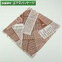 【福助工業】バーガー袋 15号 アーティクル 100入 0562750